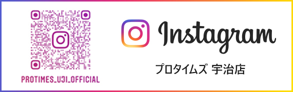 instagramプロタイムズ宇治店